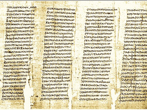A sample of Plato's writings.