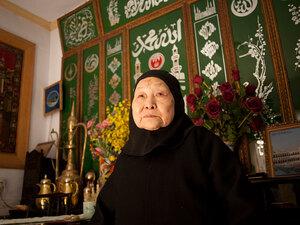 Du Shuzheng, a female imam