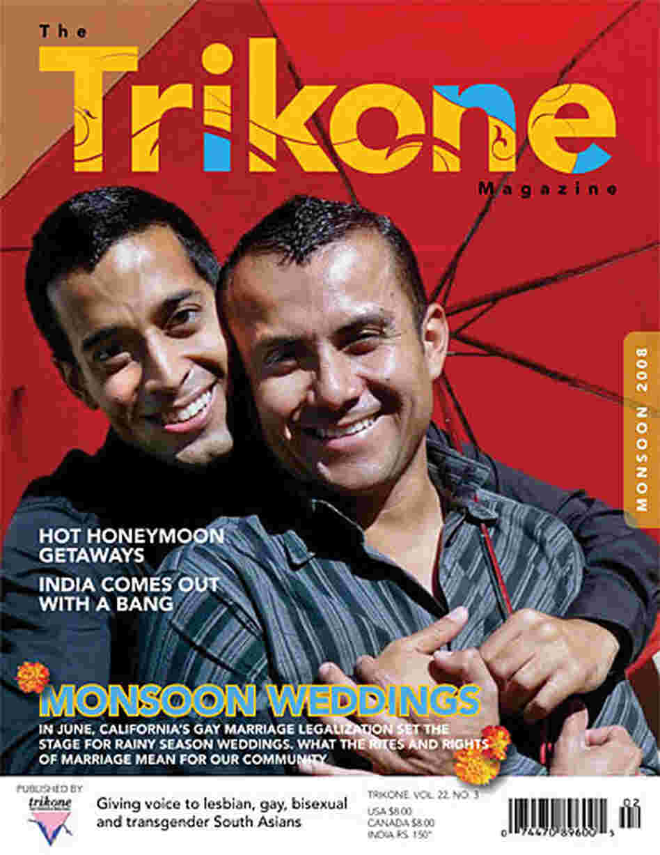 Trikone magazine cover