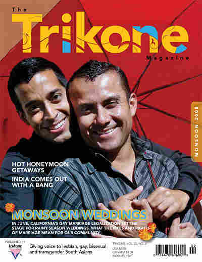 Trikone magazine cover