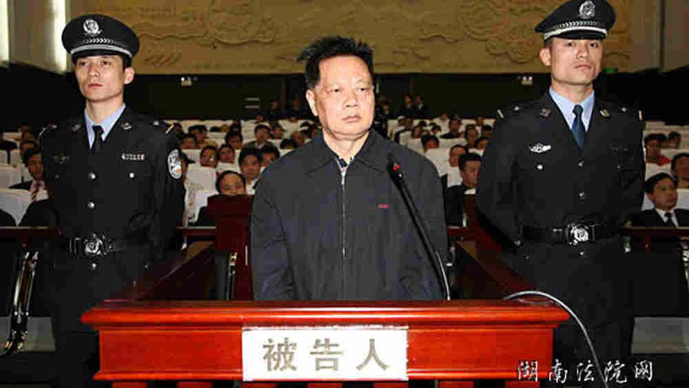 Zeng Jinchun on trial