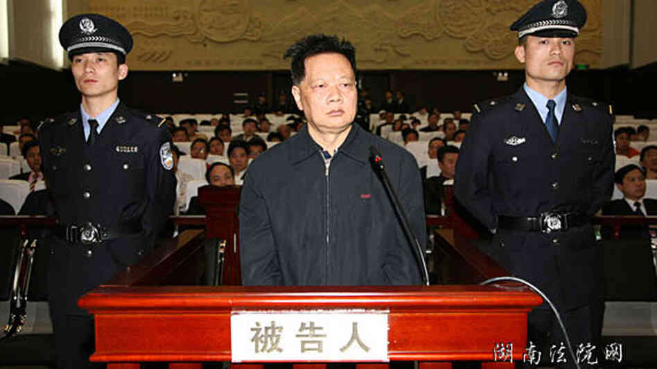 Zeng Jinchun on trial