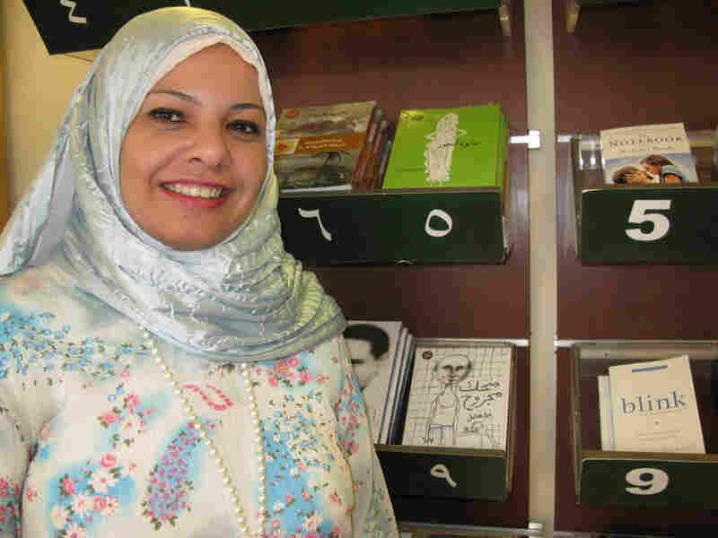 Egyptian writer Ghada Abdul-Aal.