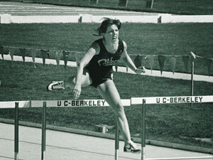 Katherine Hamilton in 1981