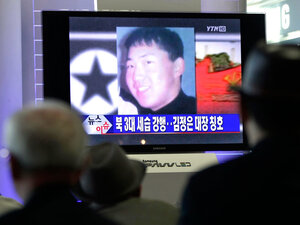 South Korean news shows image of Kim Jong Un, youngest so
