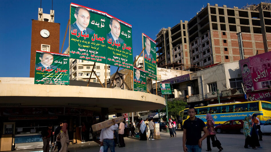 Posters supporting Gamal Mubarak, Hosni Mubarak's son, for next year's  presidential race have sprung up in Alexandria.