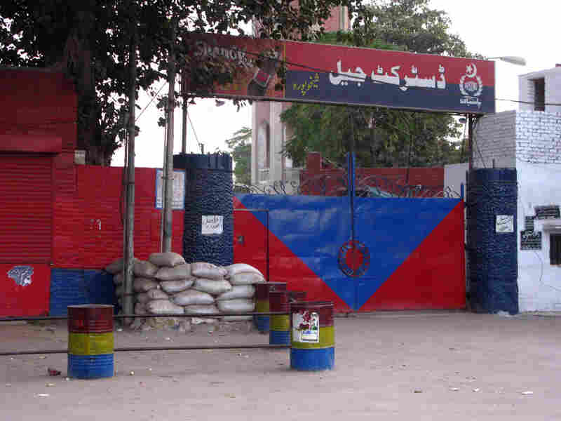 The district jail in the town of Sheikhupura, where Asia Bibi has been held since June 2009