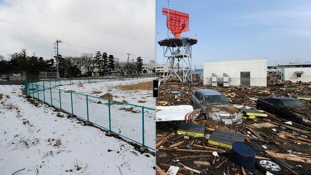 [Interactive:Natori, Miyagi Prefecture]