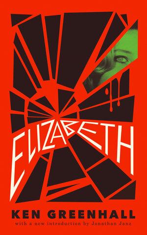 Elizabeth, by Ken Greenhall