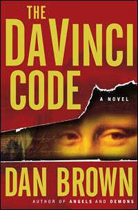 Dan Brown's 'The Da Vinci Code'