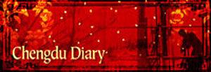 Chengdu Diary blog promo