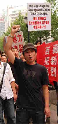 Chengdu Protest