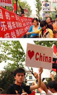 Chengdu Student Protest