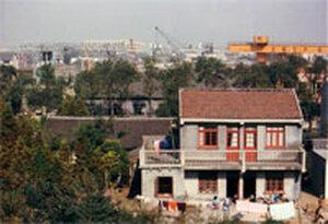 Shanghai 1985