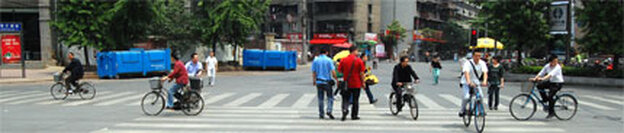 Chengdu intersection