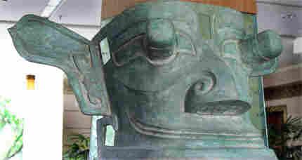 Sanxigdui Shu Carved Head