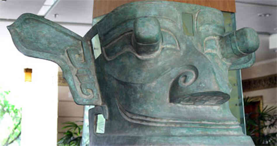 Sanxigdui Shu Carved Head