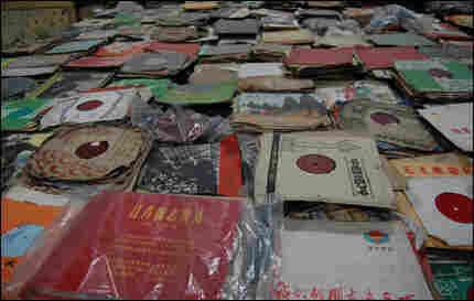 Cultural Revolution Records