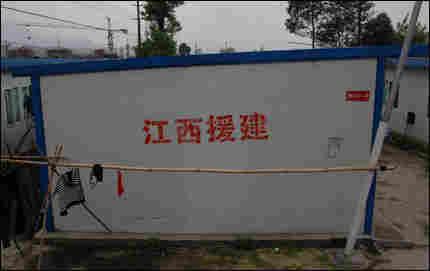 Barracks Jiangxi