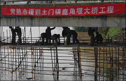 Bridge Changshu