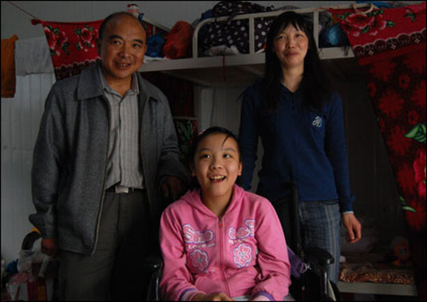 Meihua and parents