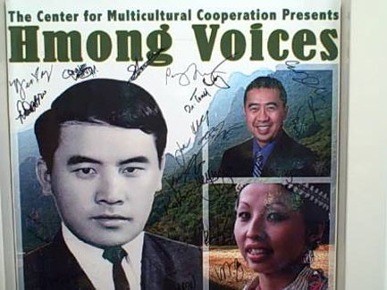 Hmong Poster at Fresno City Hall
