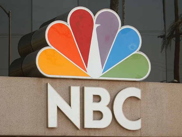 NBC's logo on the NBC Studios building.