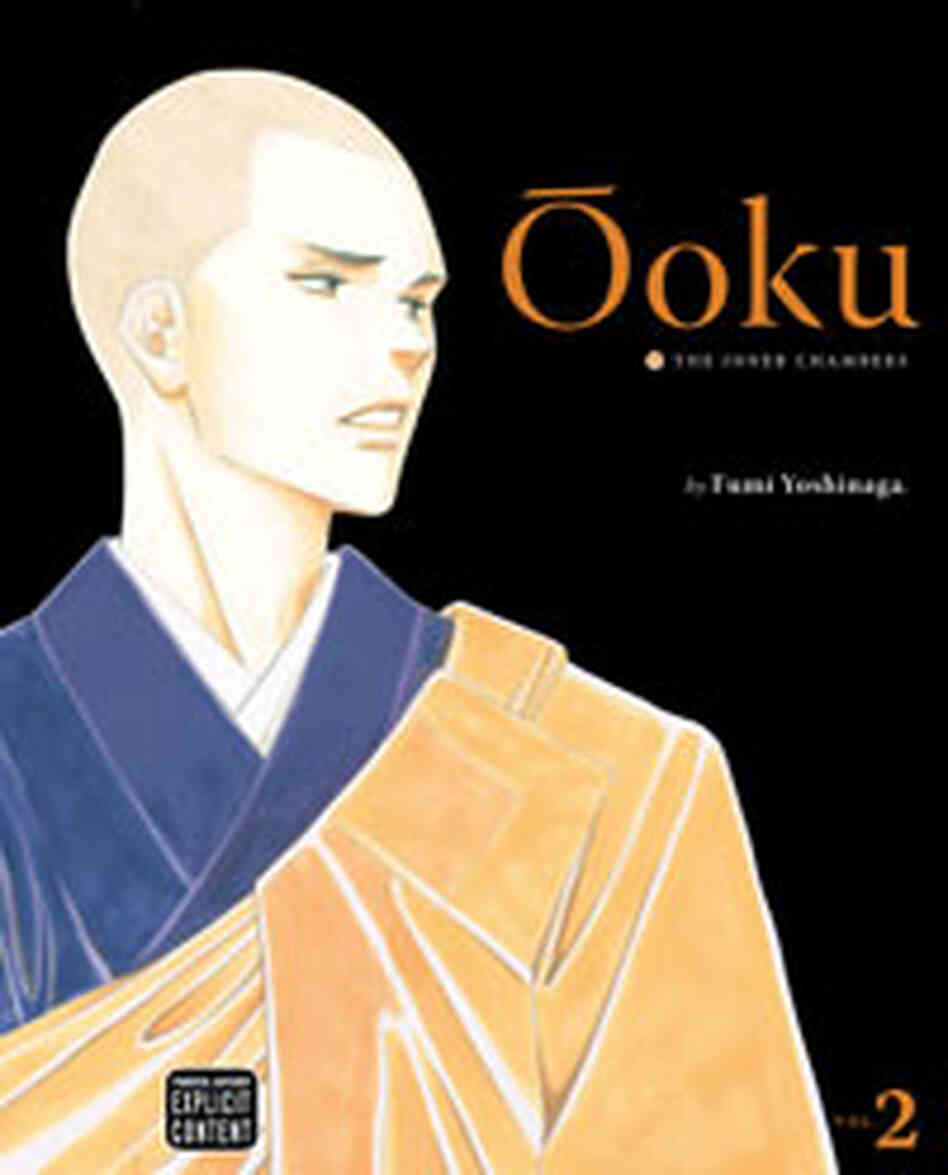 Cover of Ooku.
