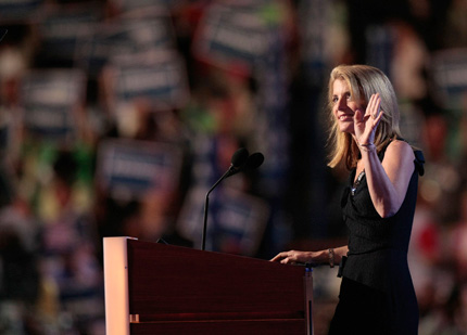 Caroline Kennedy Schlossberg speaks at the 2008 Democratic National Convention.