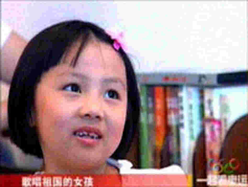 Cutiepie Yang Peiyi sang a song for China.
