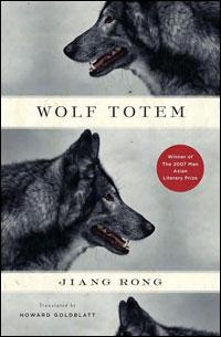 'Wolf Totem'