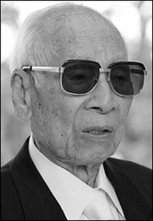 Inventor Momofuku Ando