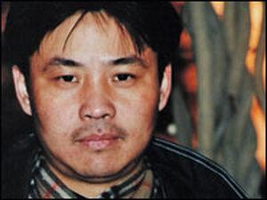 Yu Hua, Chinese writer