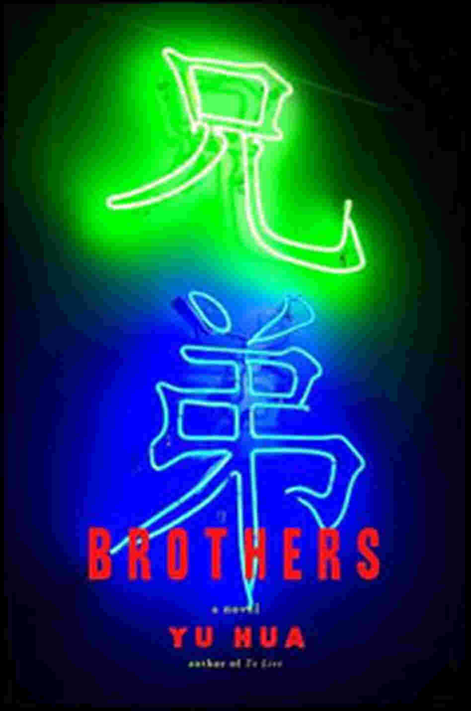 'Brothers' book cover