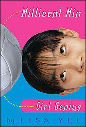 Cover Image: Millicent Min, Girl Genius