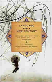 'Language for a New Century2'