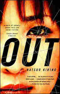 'Out'