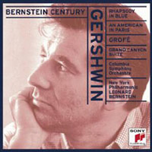 Gershwin Album Cover