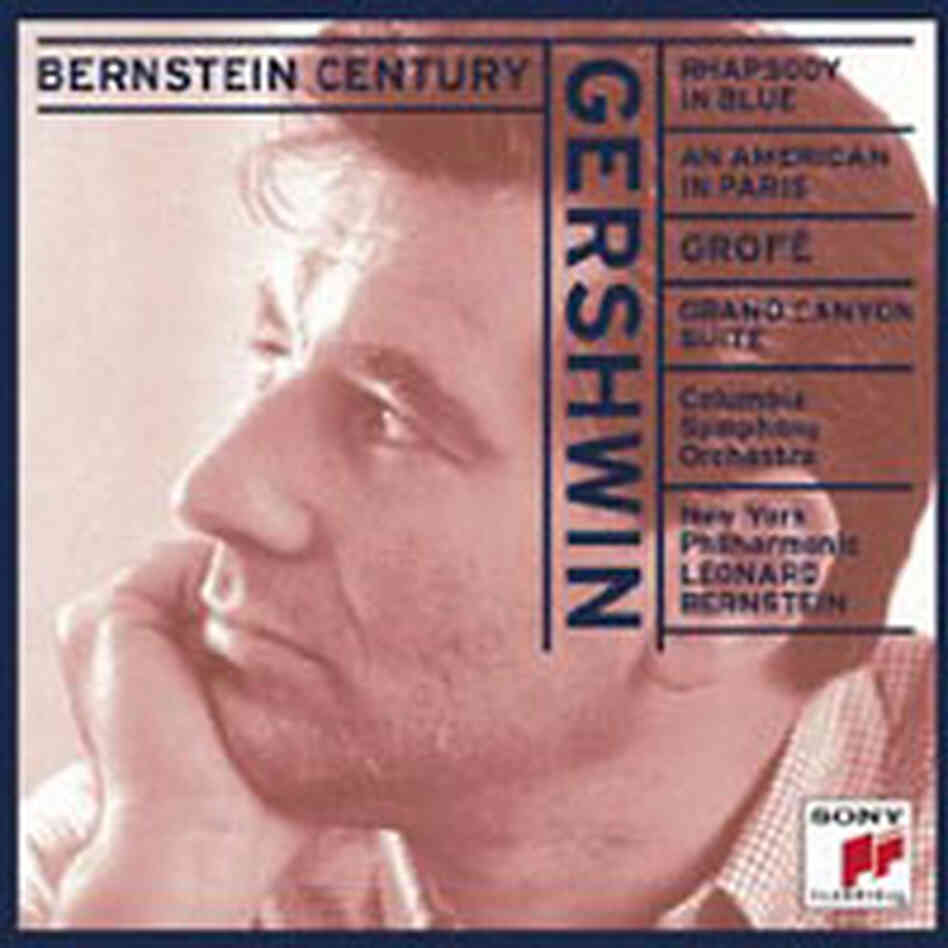Gershwin Album Cover