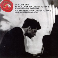 Cliburn Album Cover