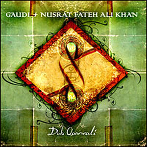 Dub Qawwali CD cover art