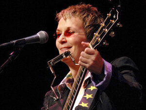 Mary Gauthier 300