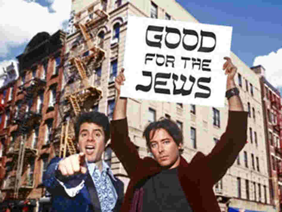 Good for the Jews 300