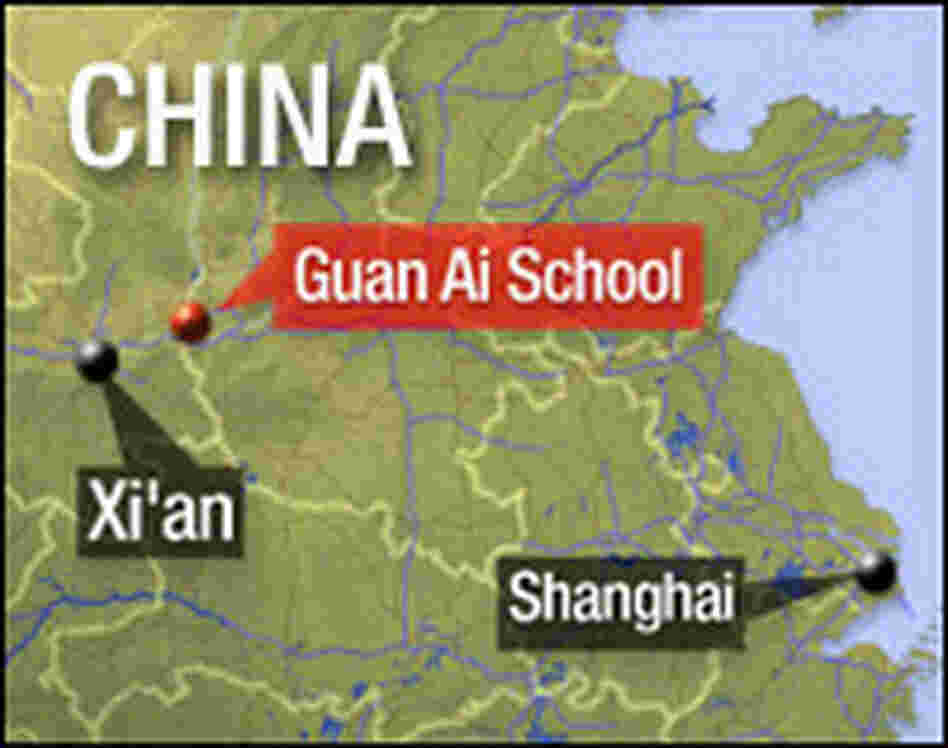 Guan Ai School Map in China