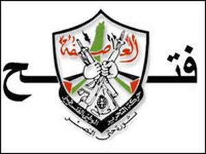 Fatah symbol