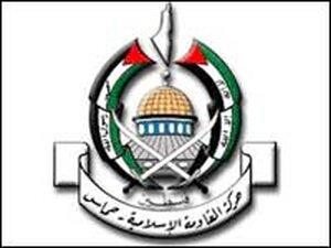 Hamas symbol