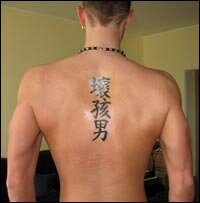 Chinese Character Tattoos: Lost in Translation : NPR