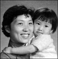Ping Fu, pictured in 1961 with the aunt who raised her.