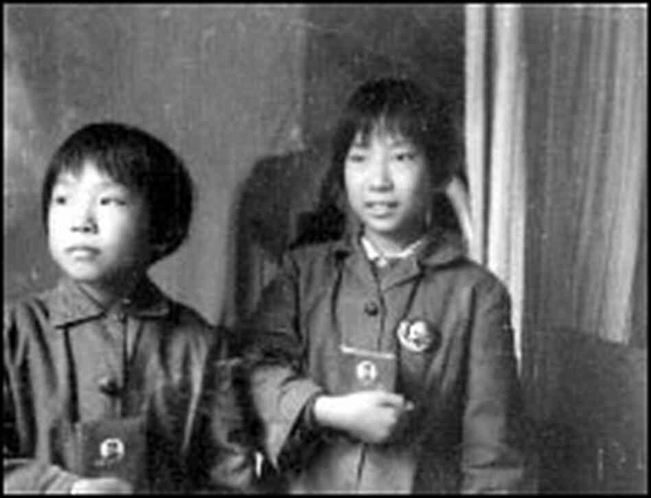 Ping Fu with her younger sister, Hong