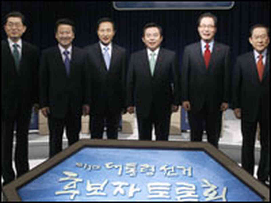South Korean presidential candidates